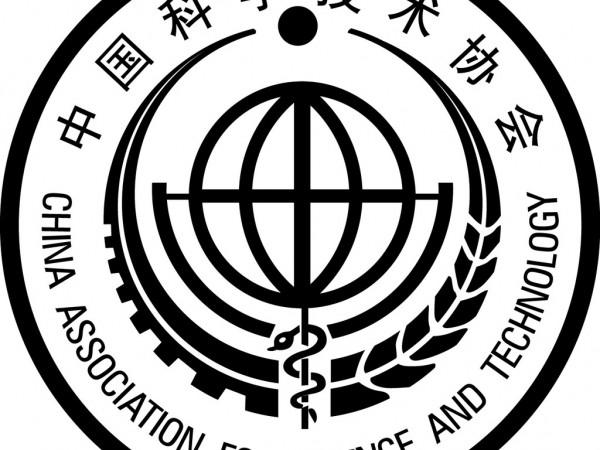 国际协议成员